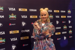 Svala (Eurovision 2017)